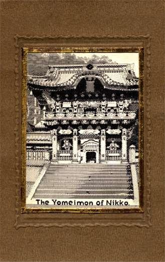 Japan Nikko Temple Woven Silk