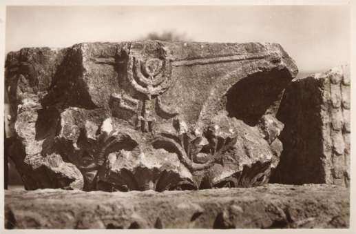 Palestine Synagogue Wall Design RPPC