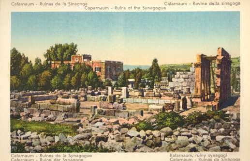 Palestine Synagogue Capharnaum Ruins