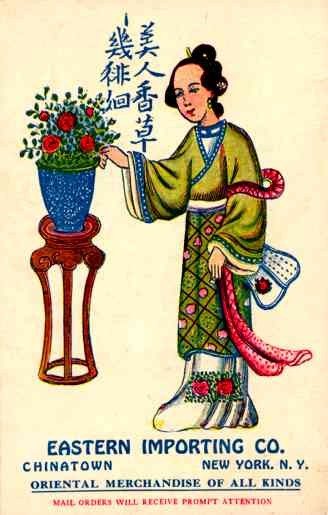 Advert Oriental Goods Chinese Lady