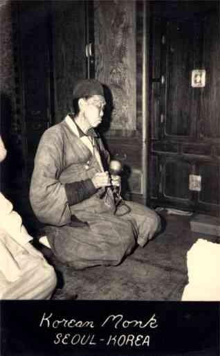 Praying Korean Monk RP