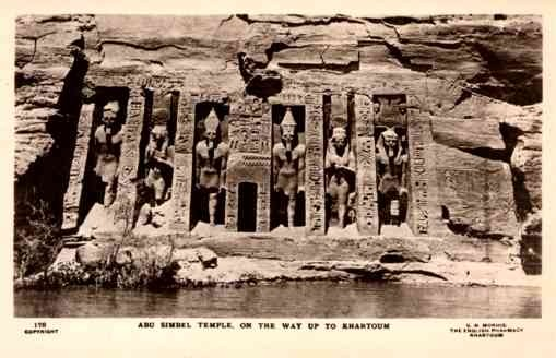 Sudan Africa Temple Real Photo