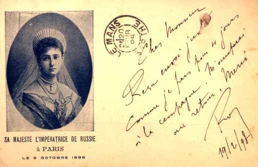 Russian Tsarina Pioneer
