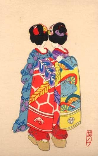 Japanese Women Woodblock