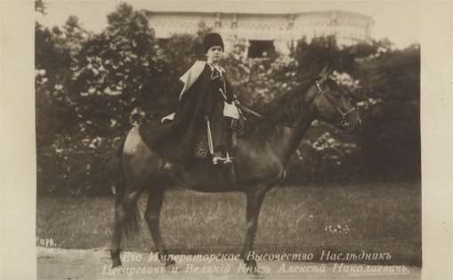 Russian Tsarevich Alexy on Horse Real Photo