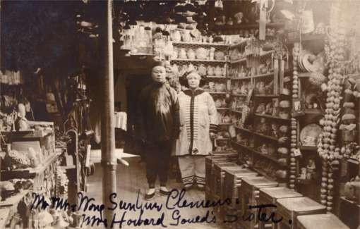 Clemens Store San Francisco Earthquake Real Photo
