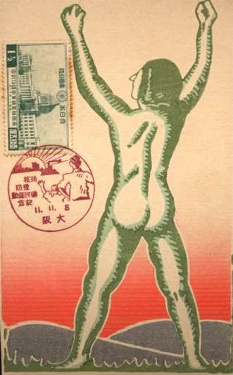 Male Nude Woodblock