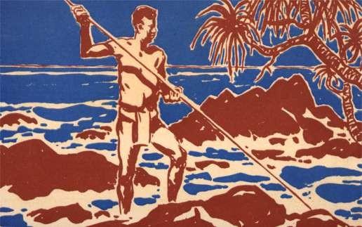 Hawaiian Spear Fisherman
