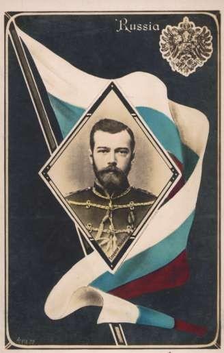 Tsar Nicholas I Russian Flag Real Photo