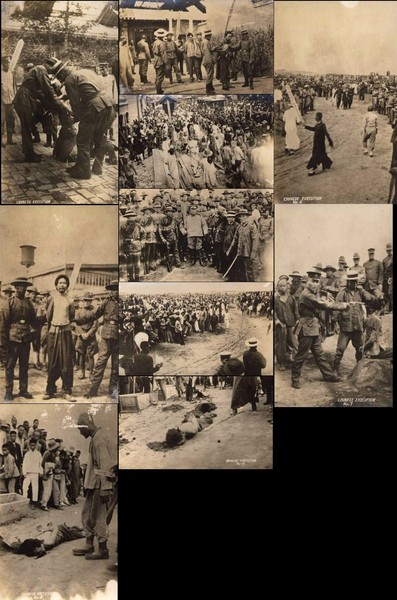 Chinese Execution Real Photo Set