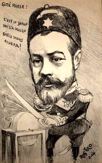 Tsar Nicholas II with Sword Russo-Japanese War