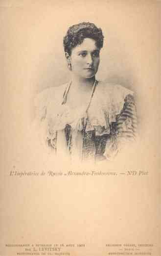 Russian Tsarina Alexandra Feodorovna