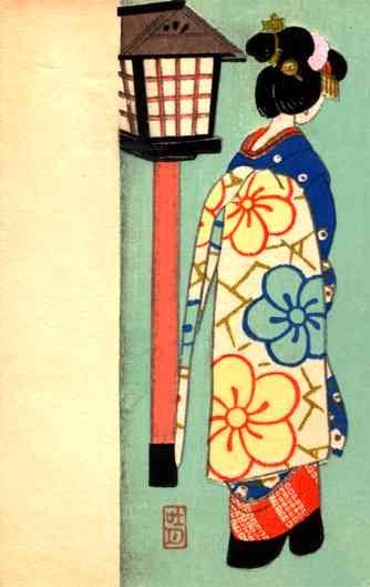 Japanese Girl by Lantern Woodblock Print