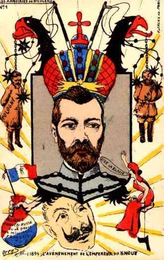 Kaiser Wihelm Tsar Nicholas Hanging Orens