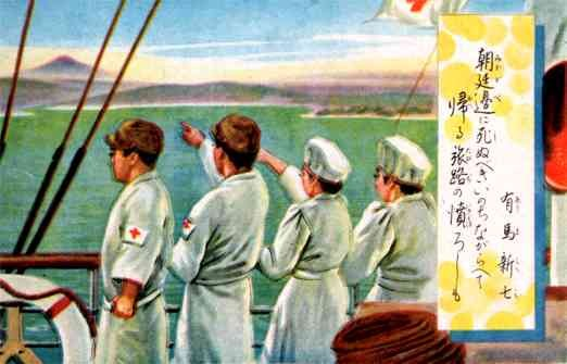 Japanese Red Cross Staff on Battleship