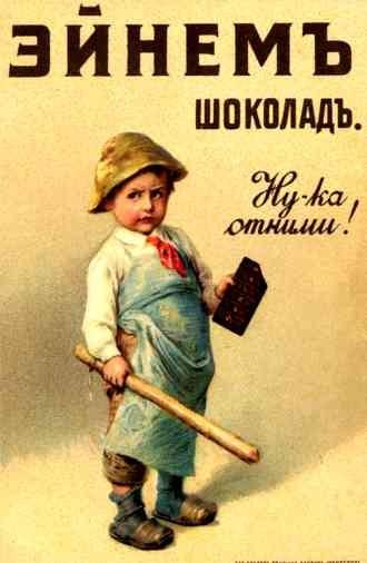 Boy with Baseball Bat Advert Chocolate