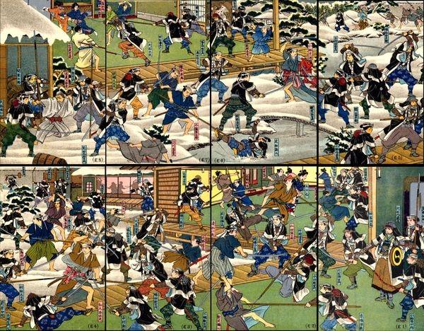 Fighting Samurai Installment Set
