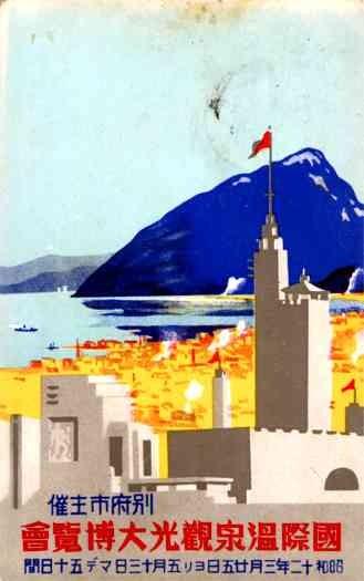 Exposition Art Deco