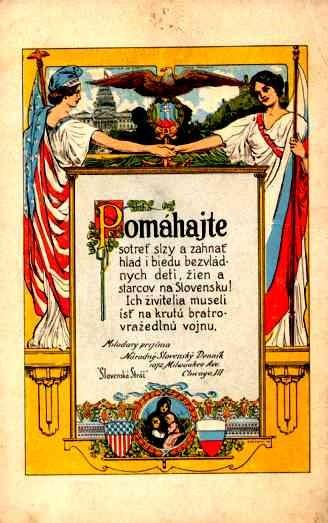 Czechoslovakian-American Friendship Chicago