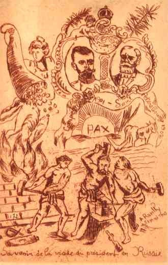 Russian Tsar Nicholas and Workers with Anvil