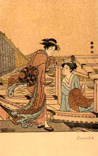 Shuncho Boating Women Art Nouveau
