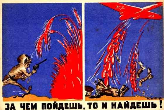 Anti-Hitler WWII Death Russian