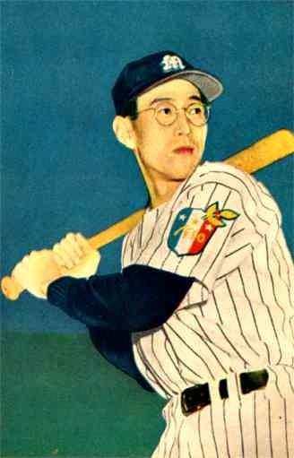 Baseball Player Be Ho Japanese