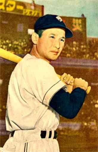 Baseball Payer Kawakami Japanese