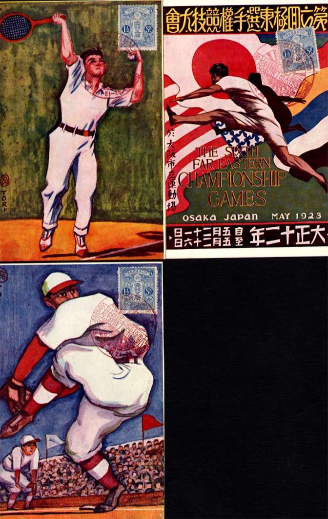 Japanese Set of Four Sports 1923