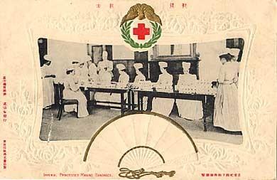 Japanese Medical Red Cross