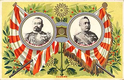 Japanese Military Leaders