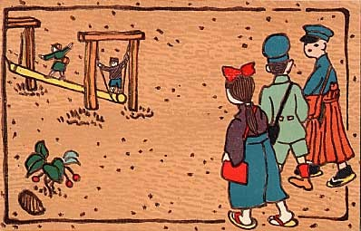 Japanese Children Swing