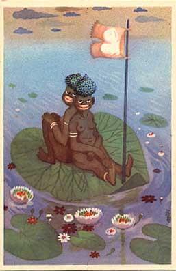 Black Lovers Lake Comic
