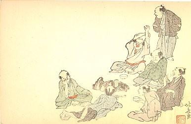 Japanese Tea Talking