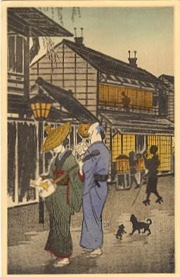 Japanese #2