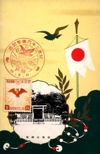 Sacred Place Bird Pole with Flag