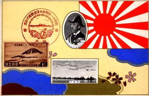General Battleships Flag