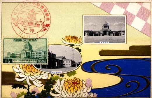 Official Buildings Flower Chrysanthemum Maxi Card