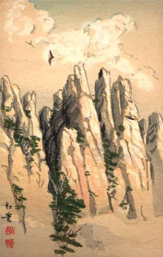 Mountains Birds in Sky Woodblock