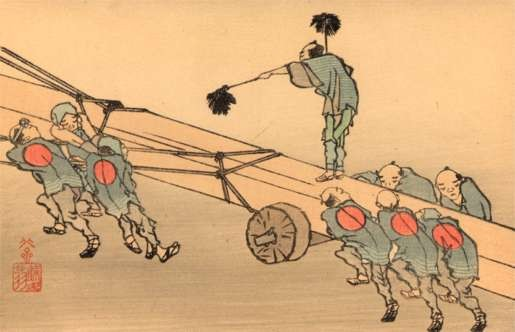 Peasants Pulling Up Log Woodblock