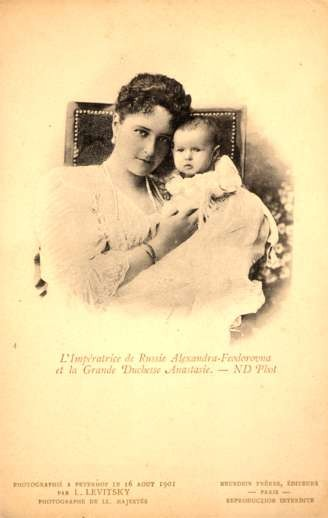 Russian Empress with Baby Daughter Anastasia