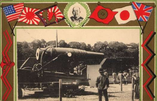 Great White Fleet Visit Cannon
