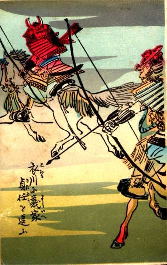 Samurai on Horses with Arrows Woodblock