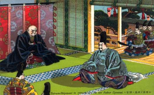 Royal Japanese Pleading for his Father