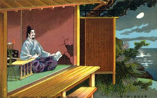 Poem Composing at Tsukushi