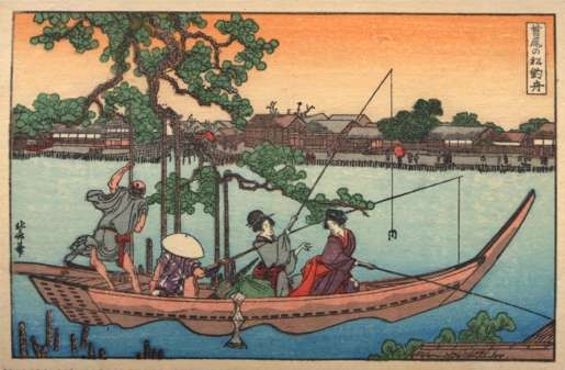 Japanese Ladiews Fishing in Boat Sports Woodblock