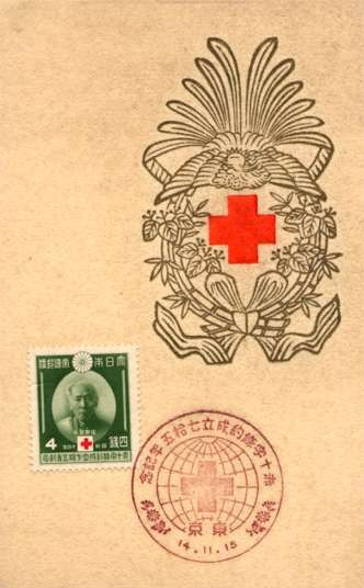 Red Cross Woodblock