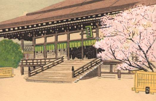Blooming Cherry Tree by House Woodblock