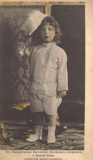 Russian Grand Prince Alexy Nicholaevich