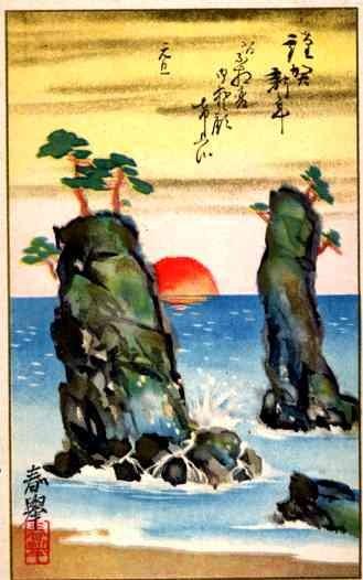 Sunrise Trees on Rocks